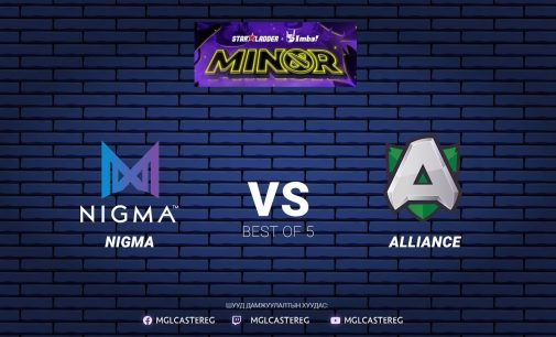 Team Nigma изгуби во финалето на квалификациите за StarLadder ImbaTV Minor