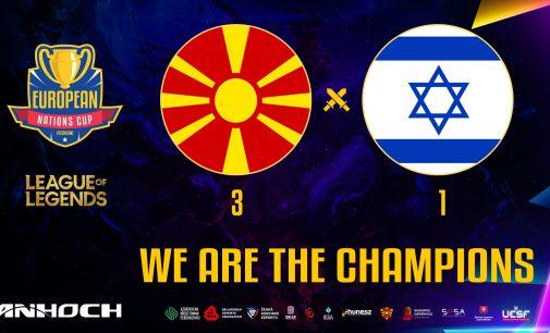 Македонија е победник на Европскиот куп на нации во League of Legends