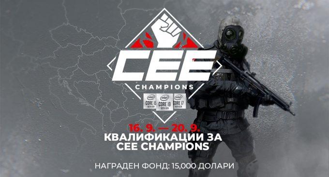 Квалификации  за CEE Champions втора рунда