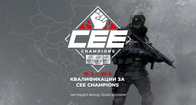Најголемиот турнир во Централна и Источна Европа во најава