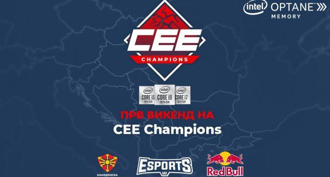 Прв викенд на CEE Champions