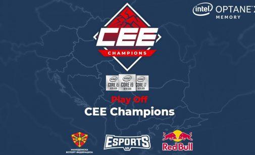 Започна плејоф-от на CEE Champions