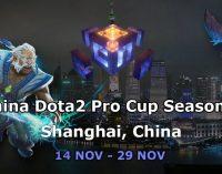Team Elephant победници на China Dota 2 Pro Cup Season 2
