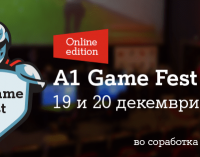 A1 Game Fest 2020