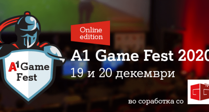 A1 Game Fest прв ден (Tekken7 & League of Legends)