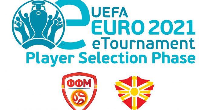 Започнуваат пријавите за националната селекција за eEURO 2021