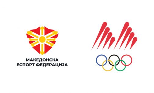 Македонската Еспорт Федерација стана член на Олимпискиот комитет на Северна Македонија