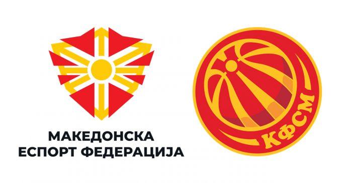 Македонска Еспорт Федерација потпиша меморандум за соработка со Кошаркарска Федерација на Северна Македонија
