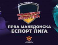 МЕСФ ја најави шестата сезона од Прва Македонска Еспорт Лига