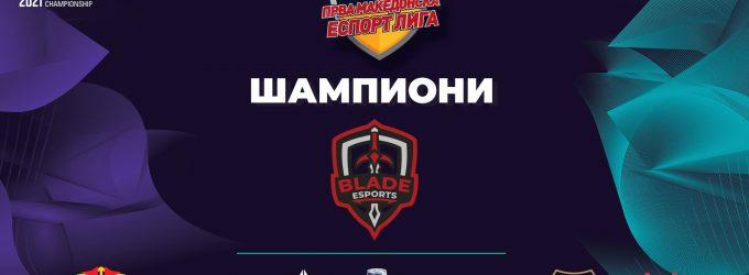 Blade Esports се победници на Првата Македонска Еспорт Лига во Дота 2