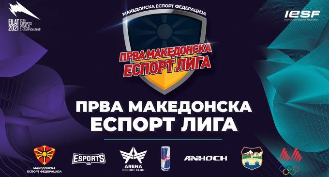 Заврши групната фаза во првата македонска еспорт лига во Дота 2