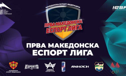 Комплетирана македонската Еспорт репрезентација за Светско првенство