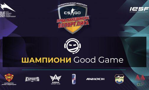 Тимот на Good Game стана наша репрезентација во CSGO