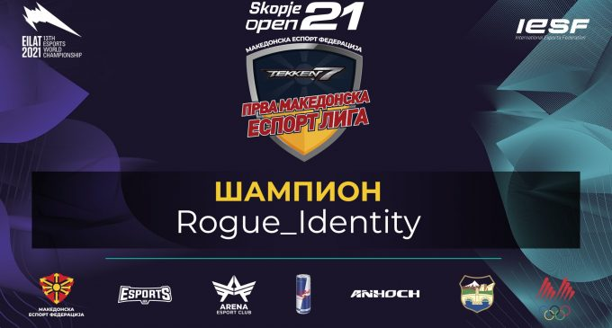 Rogue_Identity по втор пат станува шампион на македонскиот Tekken