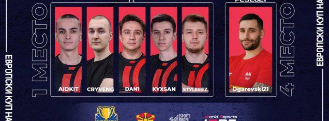 Македонската Еспорт репрезентација доминираше на европското првенство