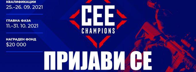 CEE Champions сезона 2! Најголемиот турнир во Централна и Источна Европа се враќа назад!