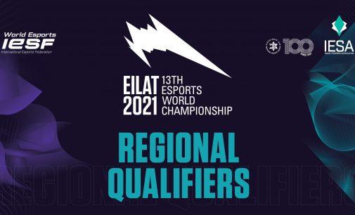 Почнуваат регионалните квалификации за СП, први противници ни се Албанија и Косово