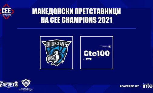 BLUEJAYS и 0to100 се наши претставници на CEE Champions 2021