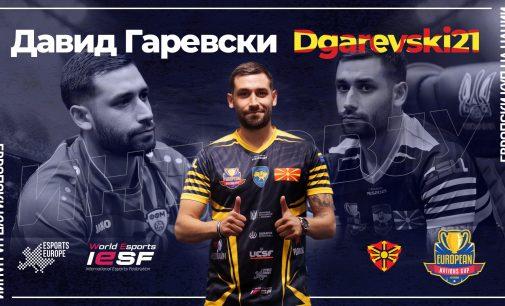 Интервју со Давид Гаревски – Претставникот на Македонија на European Nations Cup 2021 PES Championship